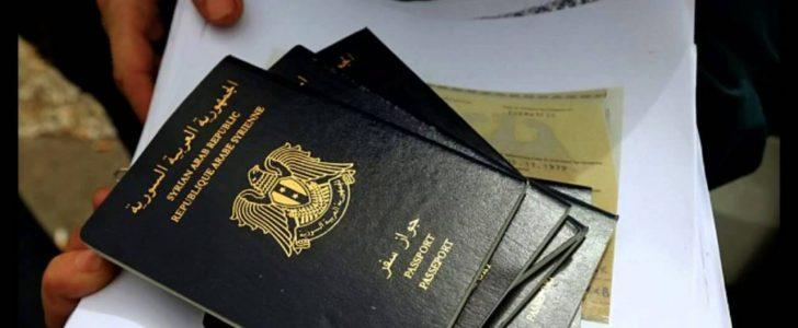 متطلبات تجديد جواز السفر للسوريين في دولة تركيا