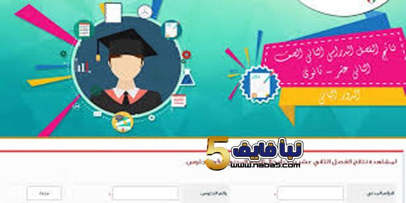 الكويت 2019 - موقع طالب taleb والمربع الالكتروني الاستعلام عن نتائج الكويت 2019 جميع المراحل