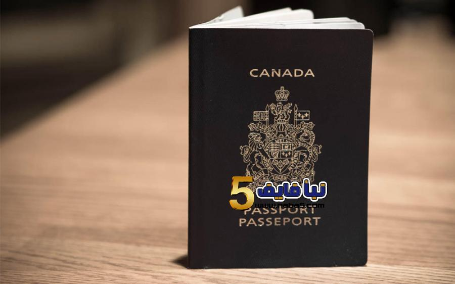 نظام الهجرة الجديد في كندا