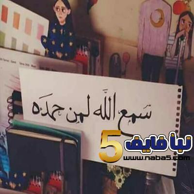 07 - فضائل الحمد لله وصور خلفيات الحمد لله جميلة وراقية