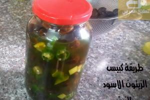 طريقة سهلة بسيطة لكبيس الزيتون بالزيت