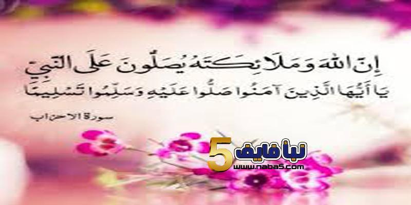 79 - توبيكات اسلامية رائعة للواتس آب..مسجات وأدعية جميلة للأهل والأصدقاء