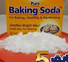 download 29 1 - تبييض الأسنان..وصفات طبيعية من المنزل لأسنان بيضاء وبراقة