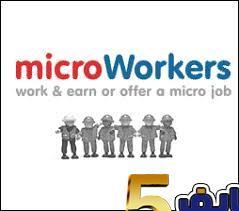 download 33 - الربح من الانترنت عن طريق منصات العمل الحر