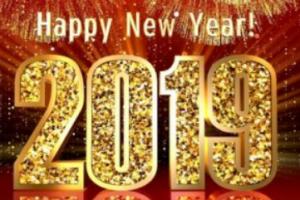 تهاني العام الجديد