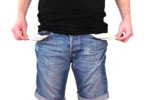 تفسير خسارة المال في المنام