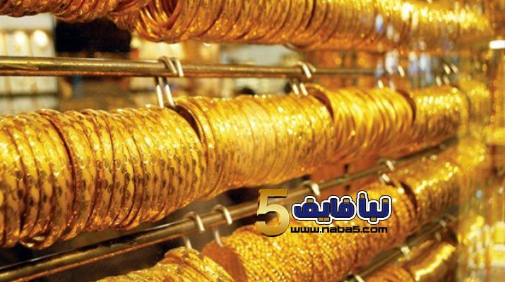 الذهب - سعر الذهب اليوم في الأردن 19 يناير2019