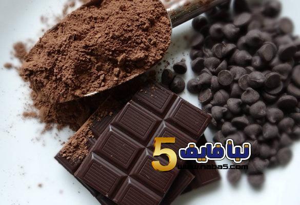 الشوكولاته للبشرة8 - فوائد الشوكولاته للبشرة