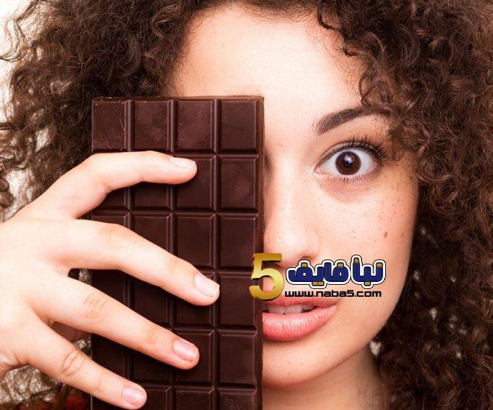 85 - فوائد الشوكولاته للبشرة