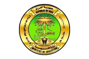 نتائج الصف الثالث المتوسط والمرحلة الأعدادية في العراق لعام 2019