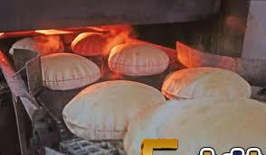 حقيقة رفع دعم الخبز المادي 5 دنانير