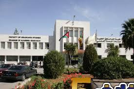 قبول نحو 36000 طالبا في تسعة جامعات رسمية في الاردن