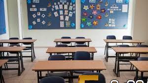 مدرسة خاصة بحاجة إلى معلمين ومعلمات