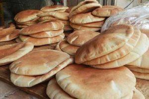 التسجيل في الدعم المادي للدعم الخبز 2020