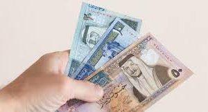 خبر يطمأن عمال المياومة حول صرف الدعم النقدي