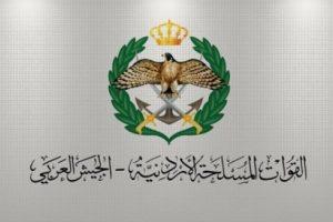تقديم طلب تجنيد الكتروني للإلتحاق في الجيش العربي