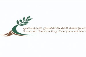 التسجيل في برنامج استدامة لدعم العاملين المتضررين