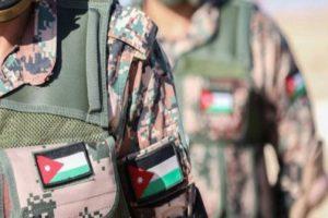 إعلان تجنيد لدى القوات المسلحة الأردنية