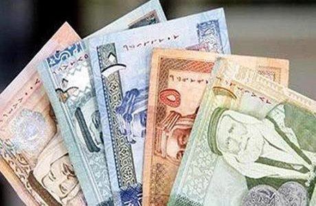 توجيهات ملكية سامية.. الحكومة تصرف رواتب ودعم نقدي للمستفيدين من صندوق المعونة الوطنية