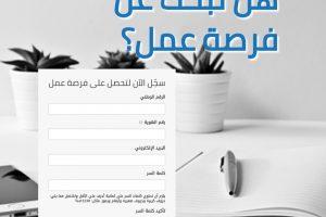"""""""وزارةالعمل"""" تعلن عن ٥٠٠ فرصة عمل للأردنيين.. تفاصيل"""