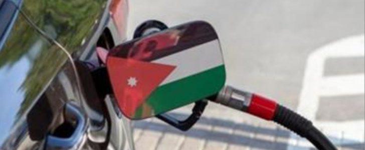 أنخفاض قوي لسعر النفط عالميا
