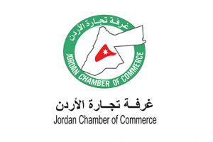 مطالبات بتأجيل أقساط القروض عن المواطنين والتجار