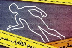 العثور على جثة متحللة في مدينة اربد. والأمن يحقق في الحادثة