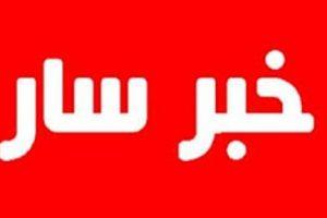 بشرى ساره لطلبة الجامعات والتوجيهي يزفها وزير التربية والتعليم العالي