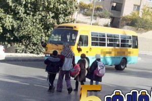 إعفاء الطلبة الأردنيين والسوريين من التبرعات المدرسية هذا ما تدرسه التربية