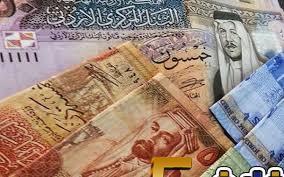 صندوق المعونة الوطنية : صرف الدفعة الثالثة من الدعم النقدي لـ ٩٦ ألف أسرة